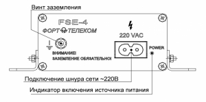 Инжектор FSE-4B 4 порта