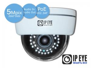купольная 5мп ip-камера ipeye-3801pw