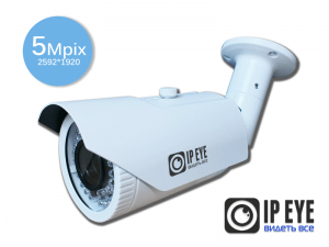 уличная ip-камера 5mp ipeye-3802+wifi