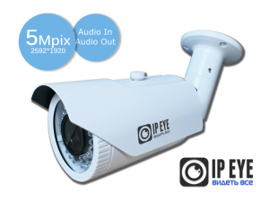 уличная ip-камера 5mp ipeye-3803+wifi