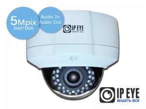 уличная антивандальная  ip-камера 5mp ipeye-3805+wifi