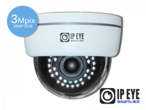 купольная 3мп ip-камера ipeye-3831+wifi