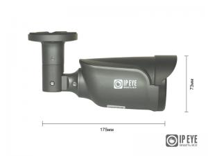 Уличная IP-камера 1Mp IPEYE-B1-SUR-2.8-12-03