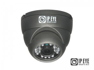 Уличная антивандальная 1,3Мп IP-камера IPEYE-DMA1.3-SR-3.6-01