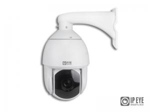 Высокоскоростная поворотная  IP-камера 2Mp IPEYE-P2-NR-4.8-86.4M-01