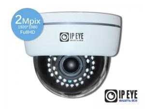 купольная 2мп ip-камера ipeye-3835+wifi