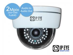 купольная 2мп ip-камера ipeye-3835a+fish eye