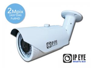 уличная 2мп ip-камера ipeye-3836+sd32gb