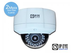 уличная антивандальная 2мп ip-камера ipeye-3837+sd32gb