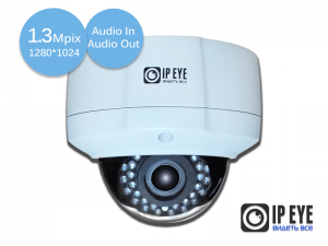 уличная антивандальная 1,3мп ip-камера ipeye-3837b+sd32gb