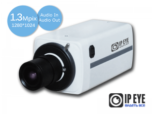 универсальная в классическом корпусе 1,3мп ip-камера ipeye-3838b+wifi