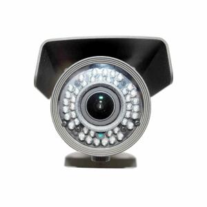 Уличная видеокамера Satvision SVC-S69V