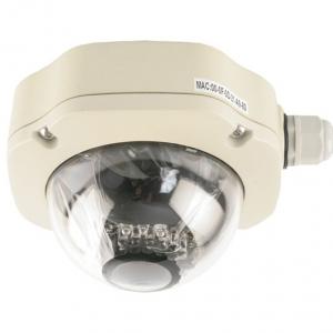уличная антивандальная ip-камера corum cs- 385 - io