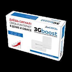 Комплект усиления связи 3gboost