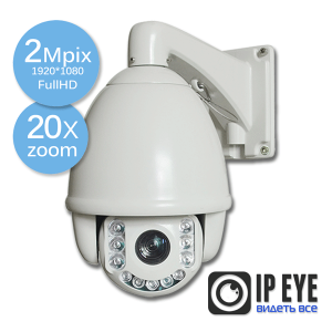 высокоскоростная поворотная  ip-камера 2mp ipeye-3808-2