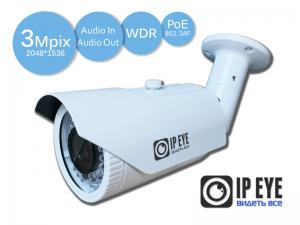 уличная 3мп ip-камера ipeye-3822p