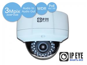 уличная 3мп ip-камера ipeye-3823p