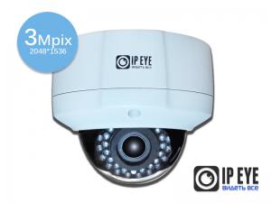 уличная антивандальная 3мп ip-камера ipeye-3833