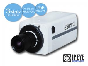 универсальная в классическом корпусе 3мп ip-камера ipeye-3834p