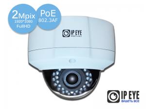 уличная антивандальная 2мп ip-камера ipeye-3837p