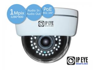 купольная 1мп ip-камера ipeye-3851ps