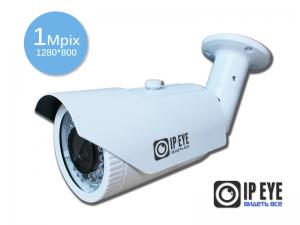 уличная 1мп ip-камера ipeye-3852