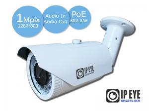 уличная 1мп ip-камера ipeye-3852ps