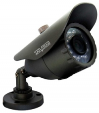уличная видеокамера satvision svc-s121