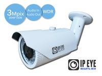 уличная 3мп ip-камера ipeye-3822+wifi