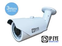 уличная 3мп ip-камера ipeye-3832+звук