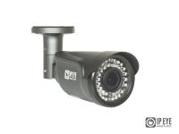 Уличная IP-камера 4Mp IPEYE-B4-SNRW-2.8-12-03