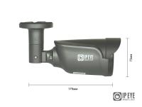 Уличная IP-камера 1Mp IPEYE-B1-SUPR-2.8-12-03
