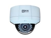 Уличная антивандальная 4Мп IP-камера IPEYE-DA4-SUNR-2.8-12-01