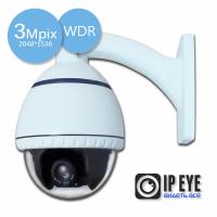 Высокоскоростная поворотная IP-камера 3Mp IPEYE-3810-3