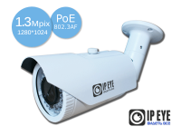 уличная 1,3мп ip-камера ipeye-3842p