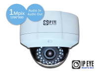 уличная антивандальная 1мп ip-камера ipeye-3853s+fish eye