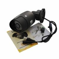 Уличная видеокамера Satvision SVC-S192