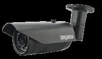 Уличная видеокамера Satvision SVC-S692V SL 2 Mpix 2.8-12mm OSD