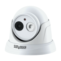 Антивандальная 5Мп IP-камера Satvision SVI-D453 SD SL