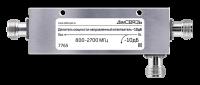Направленный ответвитель 800-2700/10дБ