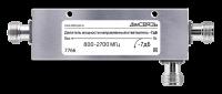 Направленный ответвитель 800-2700/7дБ