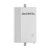 Комплект усиления связи ds-900-17c1