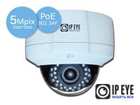 уличная антивандальная  ip-камера 5mp ipeye-3804p