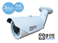 Уличная 3Мп IP-камера IPEYE-3832P