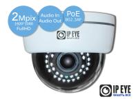 купольная 2мп ip-камера ipeye-3835ap
