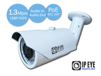уличная 1,3мп ip-камера ipeye-3836bp