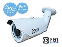 уличная 2мп ip-камера ipeye-3836p