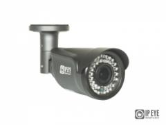 Уличная IP-камера 2Mp IPEYE-B2-SUPR-2.8-12-03