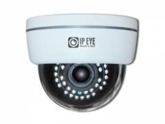 Купольная 2Мп IP-камера IPEYE-D2-SUPR-2.8-12-01