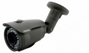 Уличная видеокамера Satvision SVC-S492V SL OSD